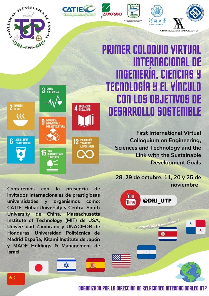 Primer Coloquio Virtual Internacional de Ingeniería, Ciencias y Tecnologías y el Vínculo con los Objetivos de Desarrollo Sostenible