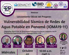 Promoción del evento virtual La Vulnerabilidad Sísmica de Redes de Agua Potable en Panamá