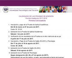 Calendario de las Pruebas de Admisión, Período Académico 2017-2018, Primera Convocatoria