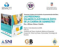 """presentación del libro """"Las personas: eslabón clave para el éxito de la cadena de suministro"""""""