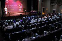 Concurso Nacional de Oratoria UTP 2016.