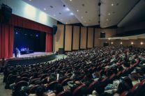 Auditorio de la Universidad Nacional de Chimborazo en el evento de inauguración de CAICTI 2019.