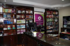 Librería del Centro Regional de Azuero.