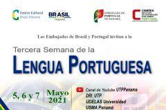 Actividad organizada por las Embajadas de Brasil y Portugal en Panamá y la UTP.