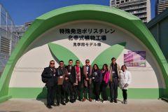 Programa de Intercambio Académico PULI Panamá-Japón.