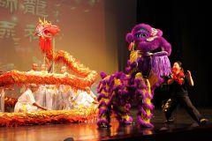 Danza del León y el Dragón de la Fortuna.