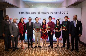 Esta es la quinta premiación del Programa, en la que participan estudiantes de la UTP.