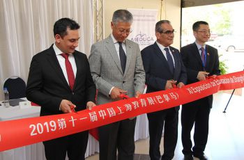 """Corte de cinta da paso a la """"Exposición de Educación de Shangai, China 2019"""" en la UTP."""